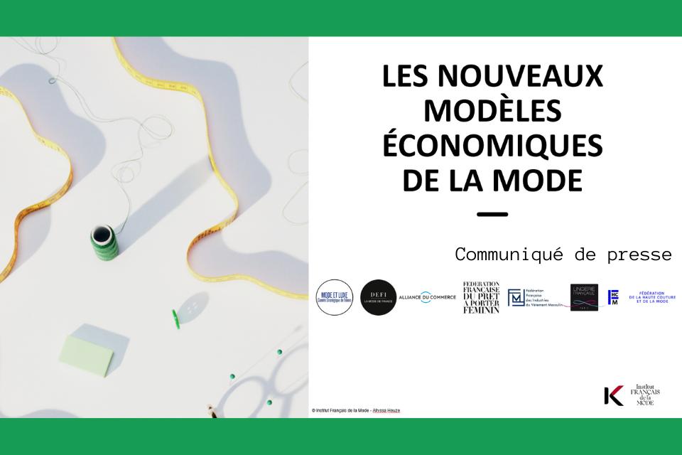 CP modèles économiques (1)